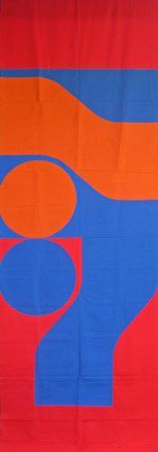 Fest '71 Banner