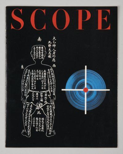 Scope Magazine, Vol III,  #9
